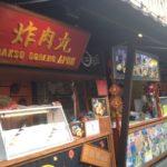 Chinatown Bandung, Sentra Kuliner dan Tempat Nongkrong Kekinian